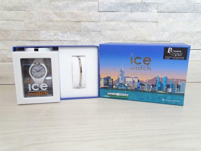 Ice-Watch | Ice Glitter | Box | White Silver | Small