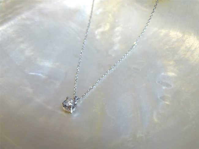 Loumya Gold | Collier | Or Blanc | Diamant