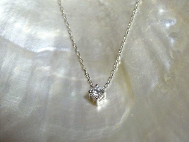 Loumya Gold | Collier | Or Blanc | Oxyde de Zirconium | 4mm